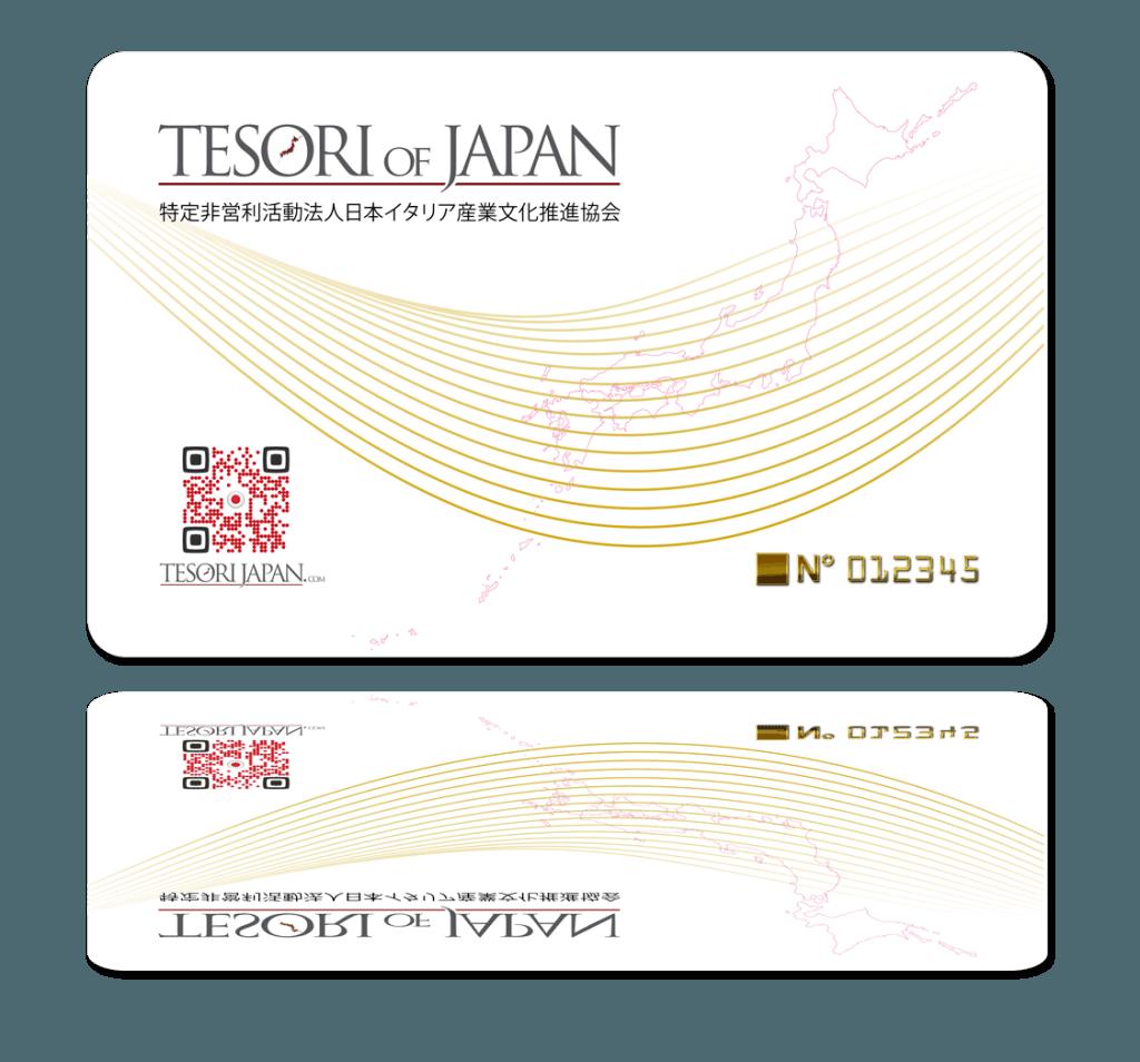 CARD-TESORI-JAPAN-2015