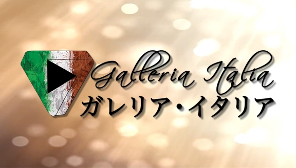 gallitalia-prog2015