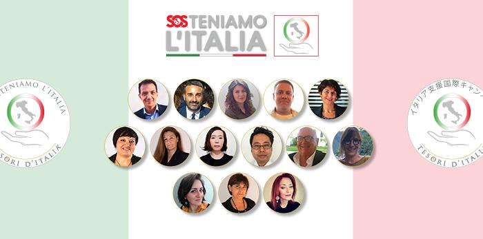 Comitato-Esecutivo-S.O.S.Teniamo-Italia